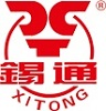 Wuxi Xitong Engineering Machinery Co., Ltd logo