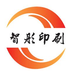 Dongguan ZhiTong Packing Material Co., Ltd logo