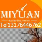 Shandong Miyuan Co.,Ltd logo