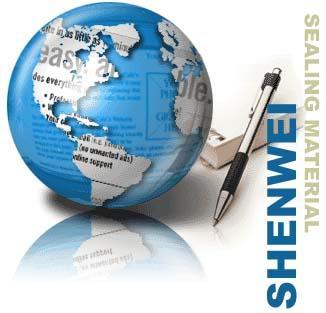 Sheiwei sealing material factory logo