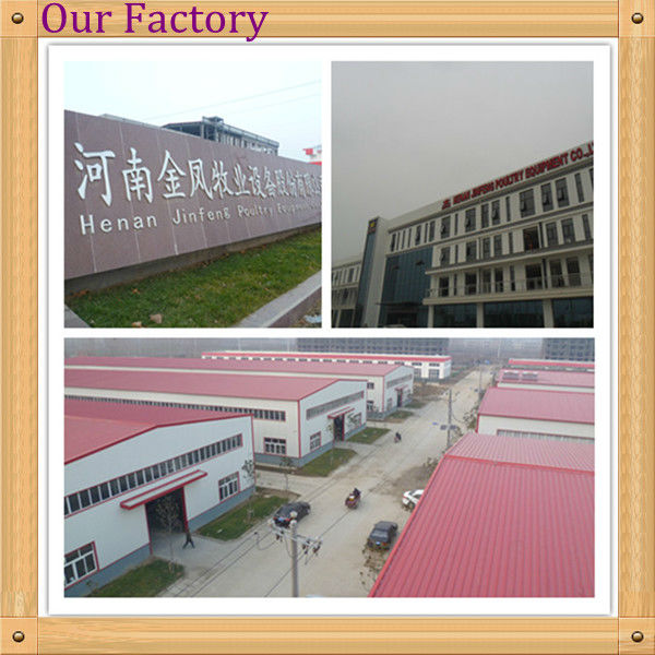 Henan Jinfeng poultry Equipment Co.,Ltd logo