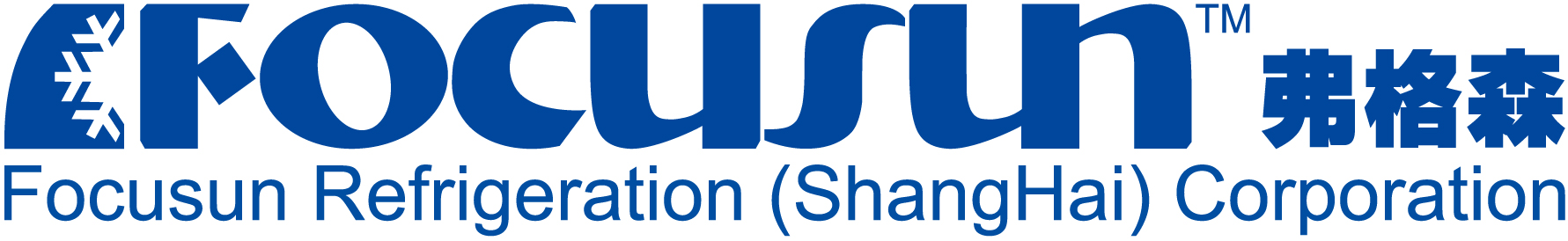 Focusun Refrigeration (Shanghai) Co., Ltd. logo