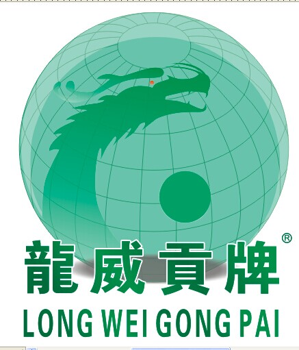 Fujian Jianning Longwei Biological Technology Co., Ltd logo