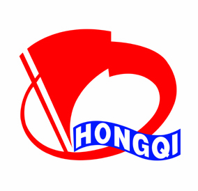 Shandong Hongqi machinery&electric co.ltd logo