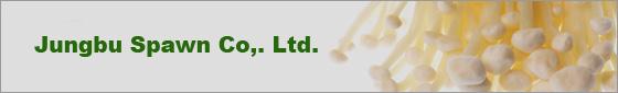 Jungbu Spawn Co,. Ltd. logo