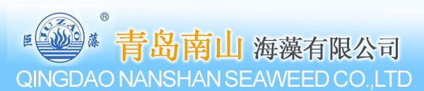 QINGDAO NANSHAN SEAWEED CO.,LTD. logo