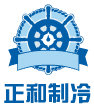 Guangzhou Zheng He Cold air Group Co., Ltd. logo