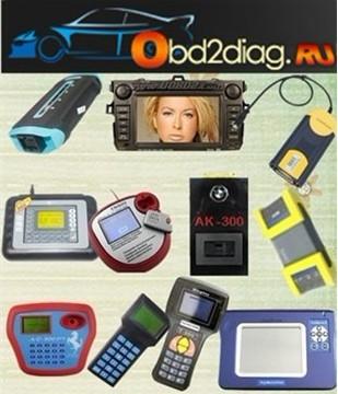 Obd2diag.ru logo