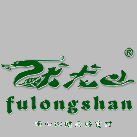 Shiyan Fulongshan Green Food Development Co.,Ltd logo