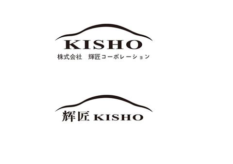 KISHO CORPORATION CO., LTD logo