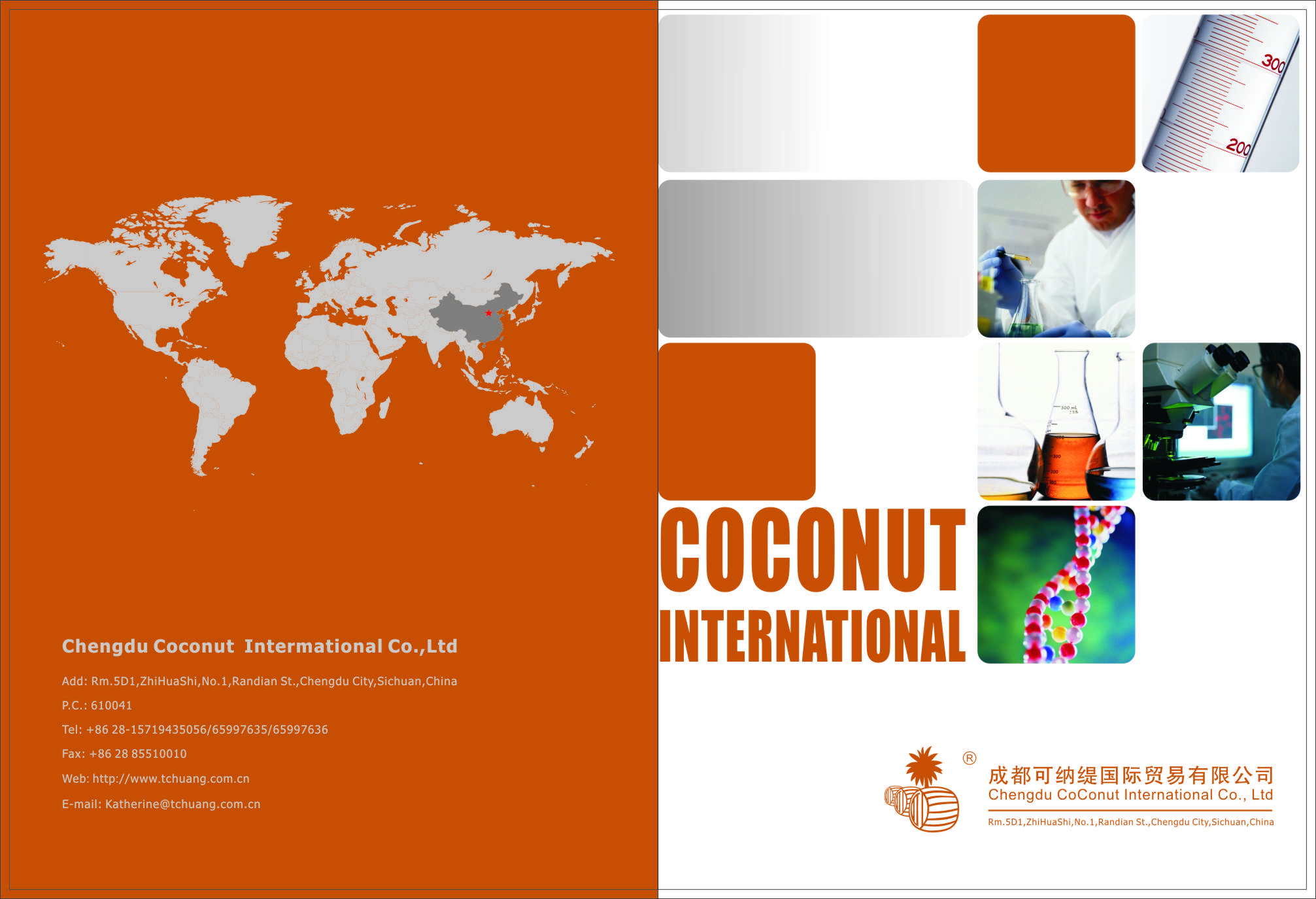 Chengdu Coconut International Co., Ltd logo