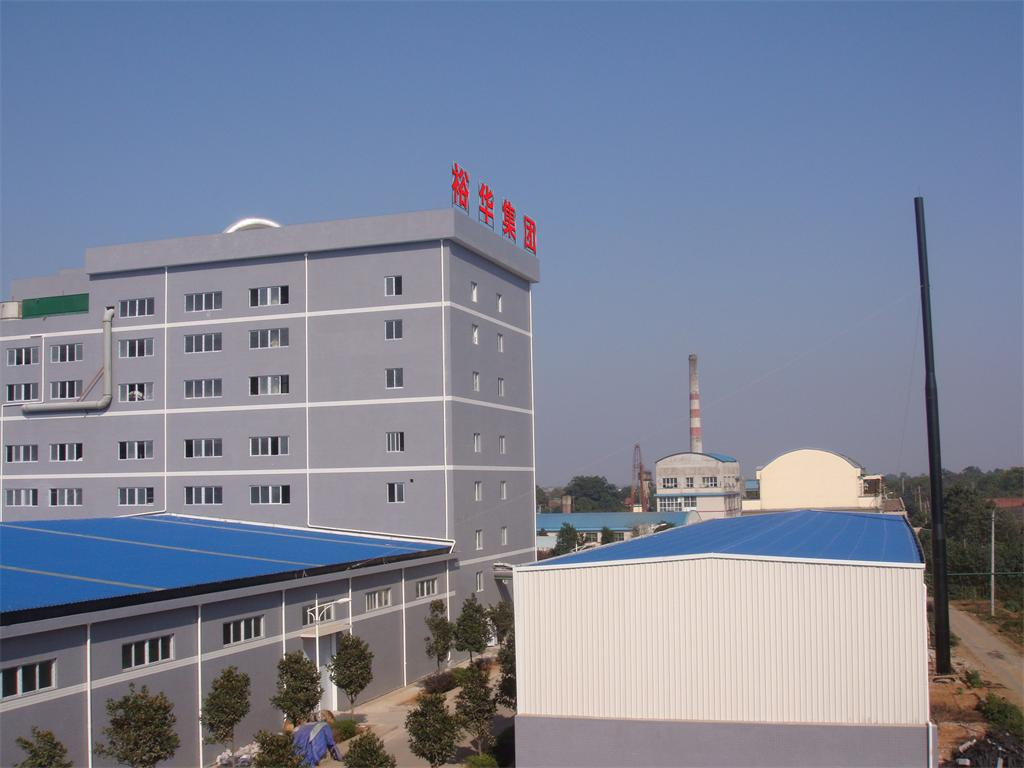 Hunan Yuhua Technology Group Co.,Ltd logo