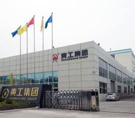 Huanggong Machinery Group Co., Ltd logo
