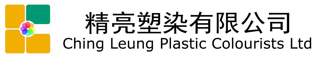 Ching Leung Plastic Colourists Ltd logo