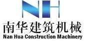 Nan Hua Construction Machinery logo