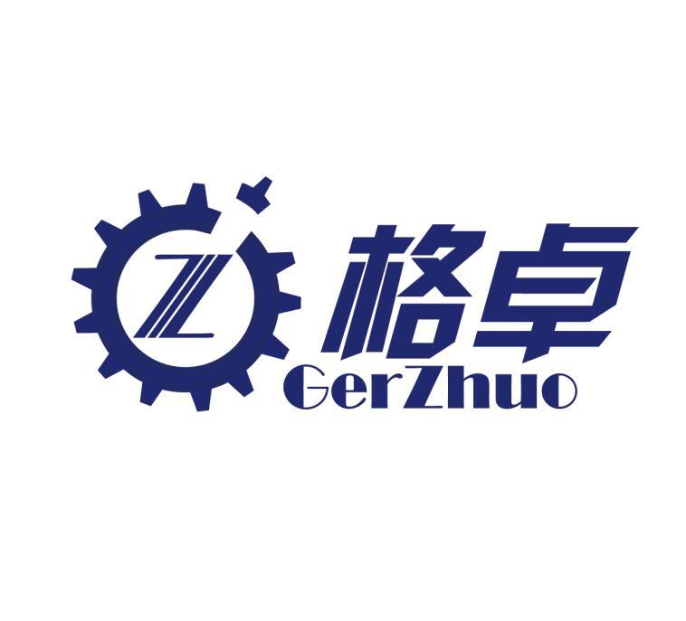 YuCheng GerZhuo Mechatronics Technology Co., Ltd. logo