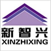 Xin Zhi Xing Industrial & Trade Co.,Ltd logo