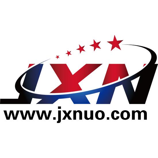 Guangzhou City Jxnuo Technology Co., Ltd logo