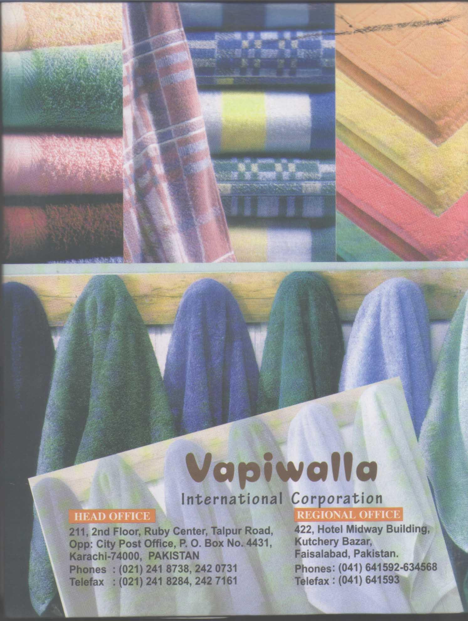 VAPIWALLA INTERNATIONAL CORPORATION logo