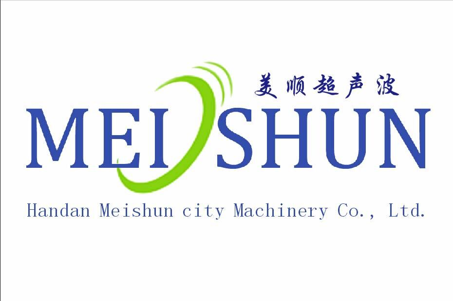 Handan Meishun Machinery Equipment Co.,Ltd logo