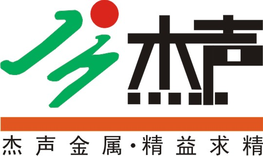 Foshan Nanhai Jiesheng Metal Products Co., Ltd. logo
