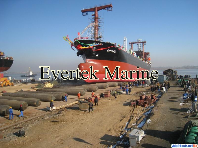 Qingdao Evertek Marine Products Co., Ltd. logo