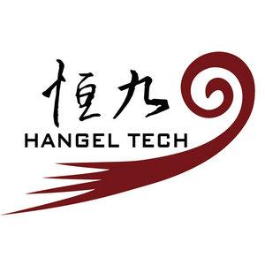Hangel Technology Co., Limited logo