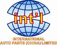 INTERNATIONAL AUTO PARTS (GUANGHZOU) LIMITED logo