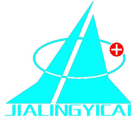 XIANTAO JIALING MEDICAL PRODUCTS CO., LTD logo