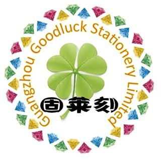 Guangzhou Goodluck Trading Co., Ltd logo