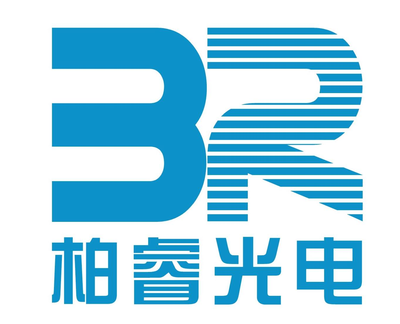 BR-Lighting Co., Ltd. logo