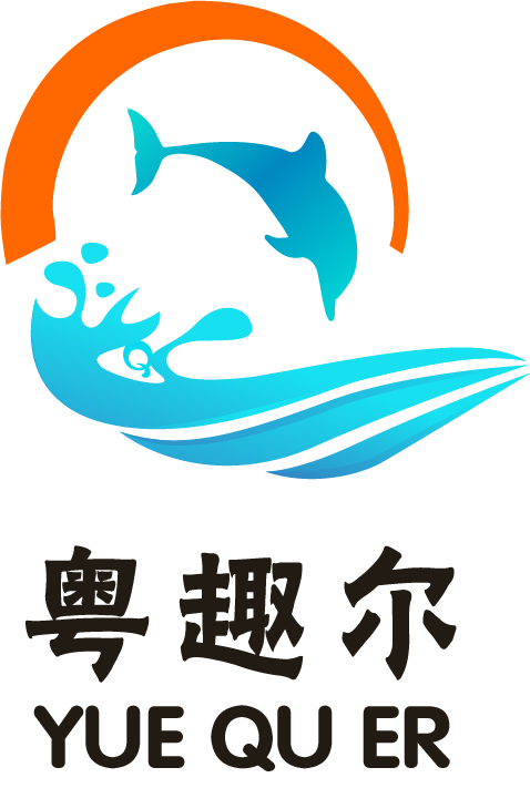 Guangzhou Interesting Innovative Technology Co.,Ltd logo