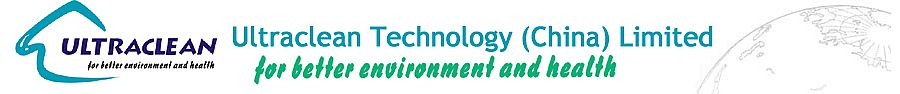 Ultraclean Technology (China) Limited logo