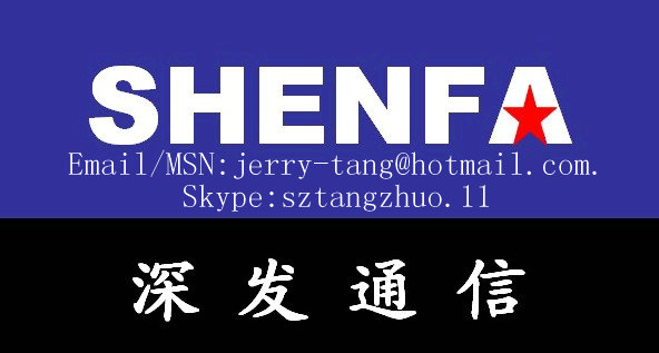 shenzhen shenfa communication equipment co.,ltd logo