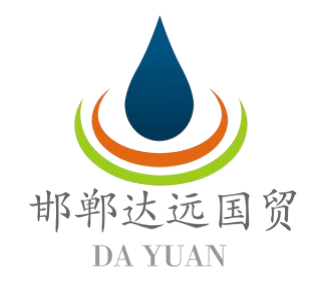 DAYUAN INTERNATIONAL CO.,LTD logo