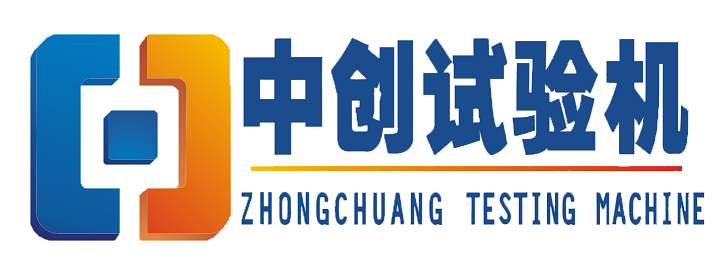 Jinan Zhongchuang Industry Test Systems Co.,Ltd logo