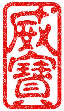 Shenzhen VICPRO Technologies Limited logo