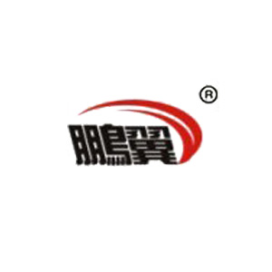 CANGZHOU ZHENHUA PACKAGING MACHINERY MANUFACTURING CO.,LTD logo