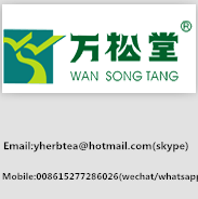Suizhou Wansongtang Kanghui Health Products Co., Ltd logo