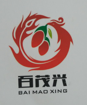 Bai Mao Xing Foodstuff Co.,ltd logo