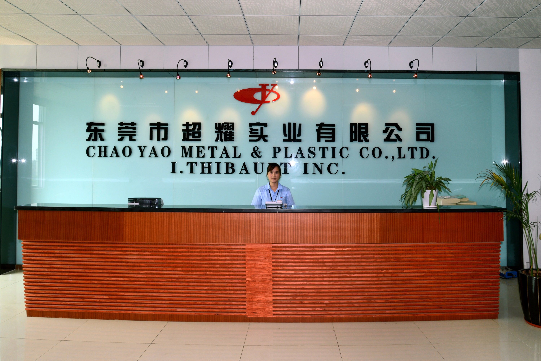 Chao Yao Metal & Plastic Co.,Ltd. logo