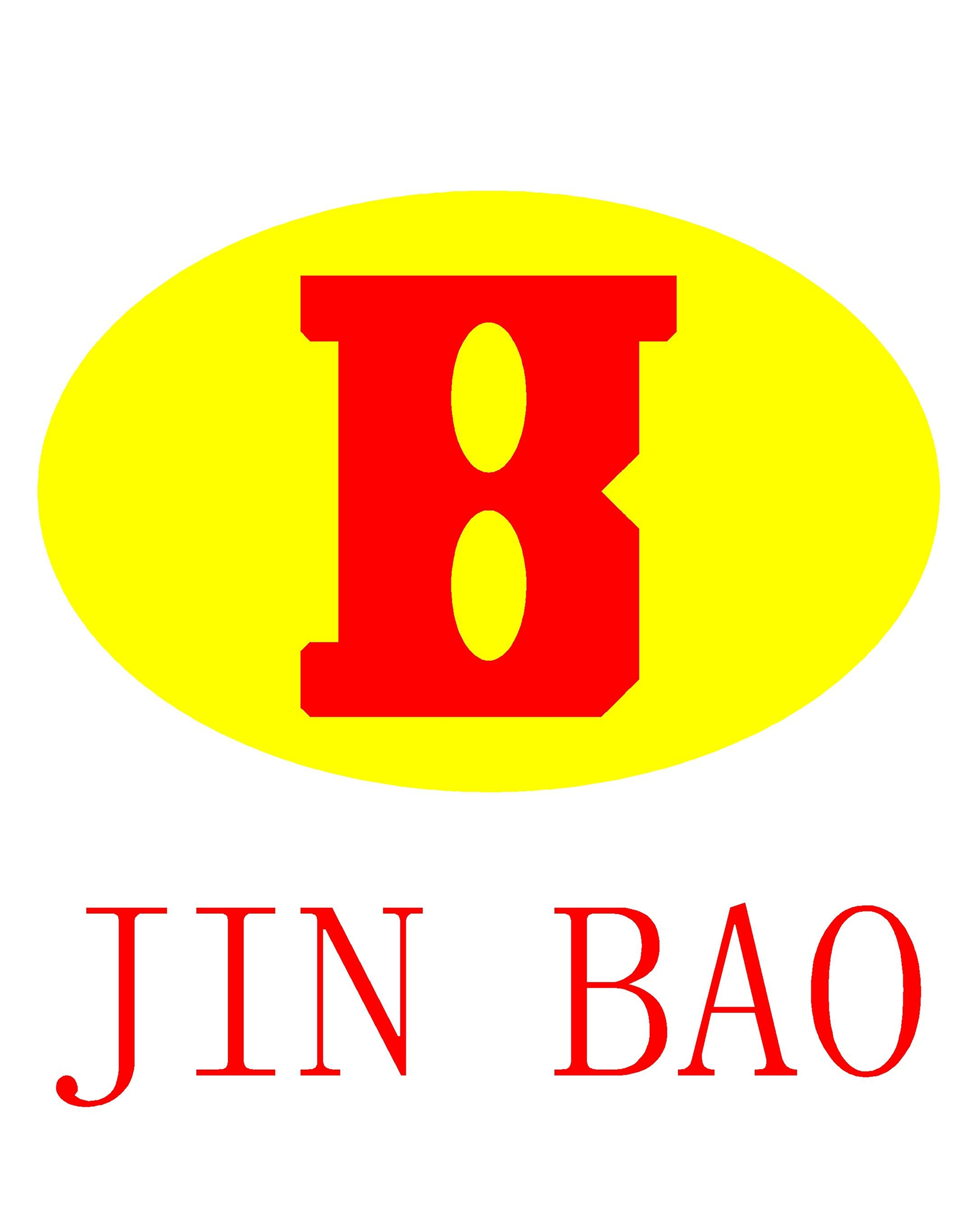 Zhuhai Jinbao Science & Technology Co., Ltd logo