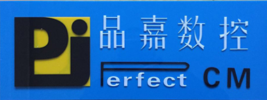 Jinan Perfect Machine Industrial Co., Ltd logo