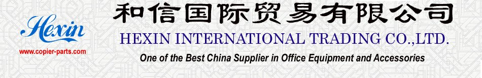 HEXIN INTERNATIONAL TRADING CO.,LTD logo