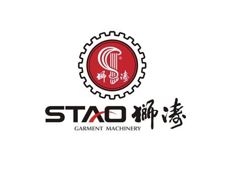 Xiamen STAO Garment Machinery Co. ,Ltd. logo