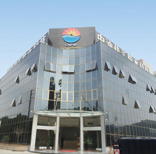 China National Petroleum Waterproof(Shenzhen)Co.,Ltd logo