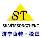 Jining Shante Songzheng Construction Machinery Co.,Ltd logo
