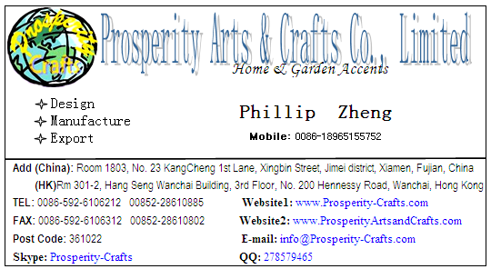 Prosperity Arts & Crafts Co., Limited logo