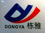Yuyao Dongya Electric Co.,Ltd logo