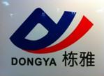 Yuyao Dongya Electric Co.,Ltd logo